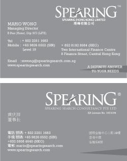 business card design hong kong images card design and card template