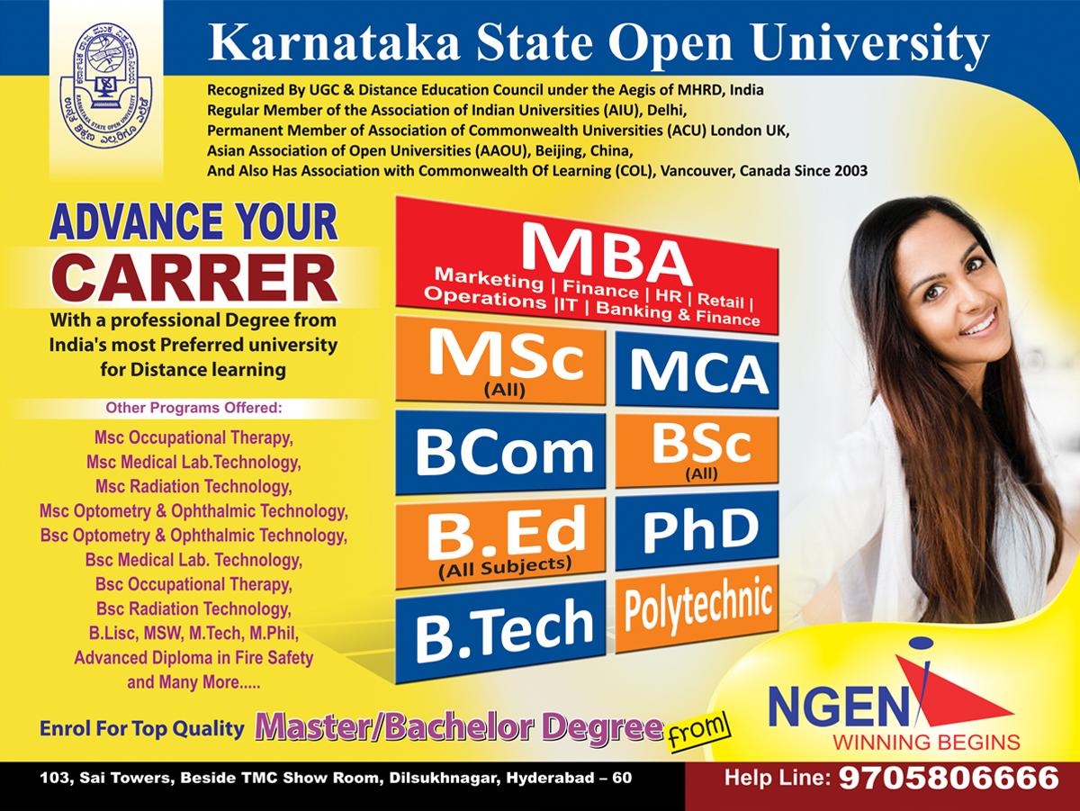 university poster design for ngen college of management technology