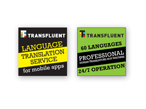 Banner Ad Design by Nebojsa Aleksic - Transfluent for Apps banner