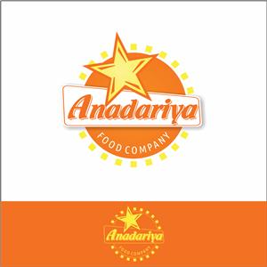 Logo Design by Mustain3 - AFC - ANADARIYA FOOD COMPANY