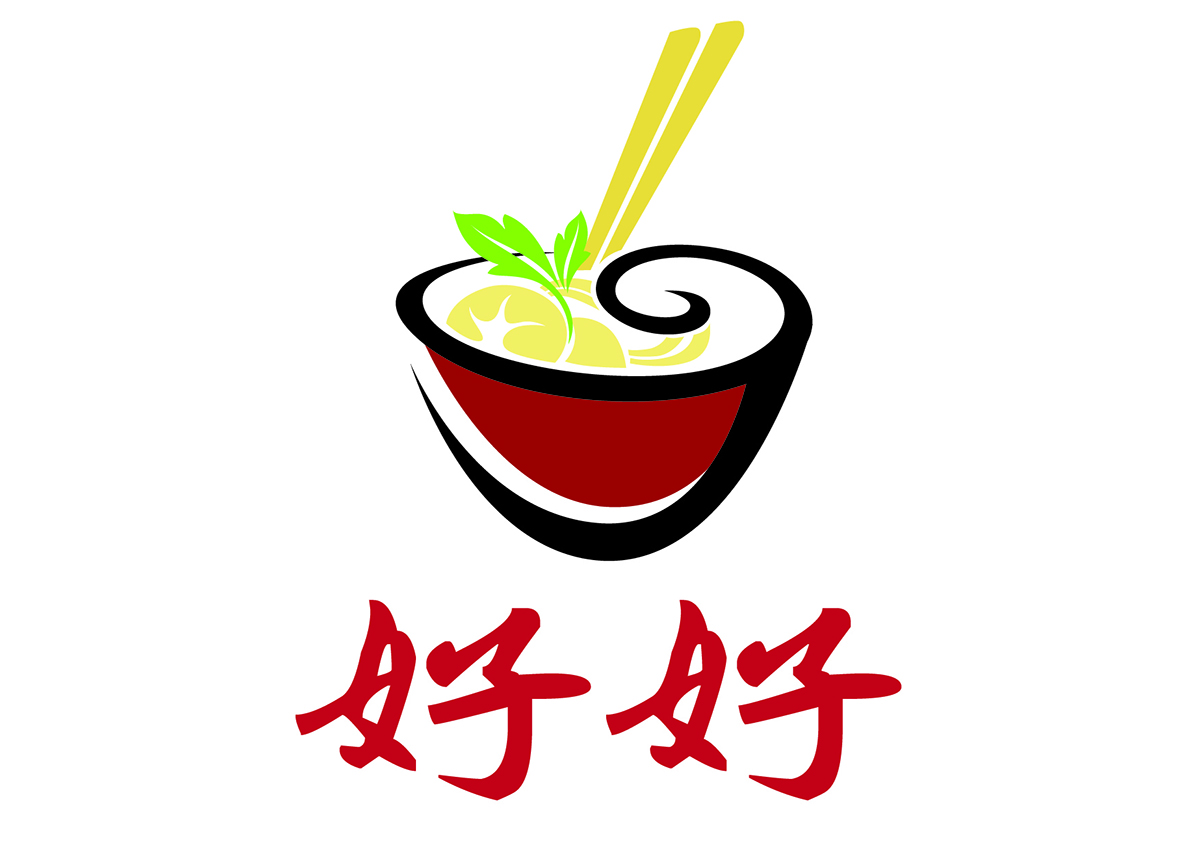 chinese food logo design for by sovon design18 design 3789430 rh designcrowd com chinese restaurant logan utah chinese restaurant logan ohio
