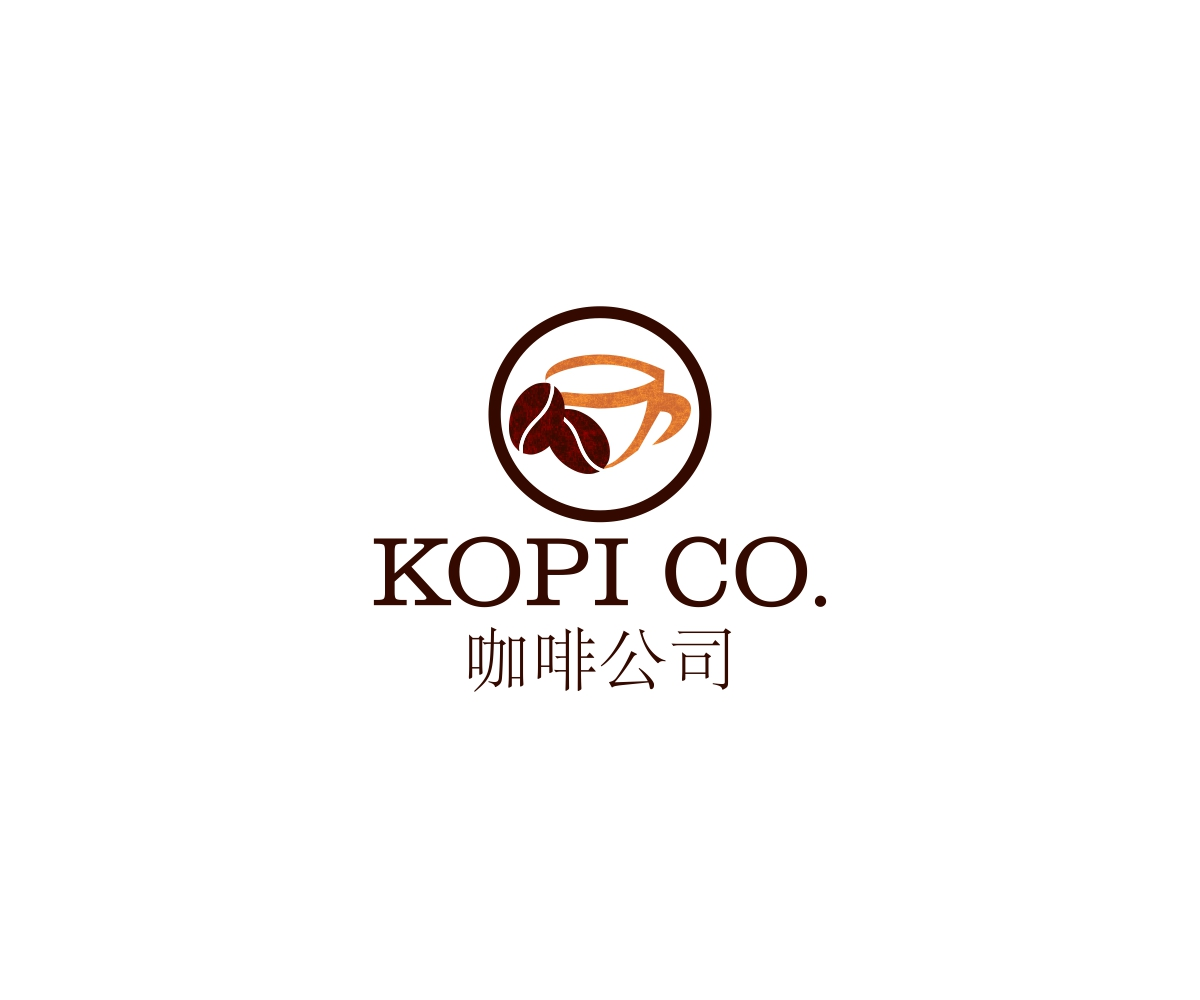 Character Design Job Singapore : Business logo design for kopi co 咖啡公司 by irama