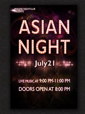 Poster Design by Sylvia Lan - Lounge Night Poster