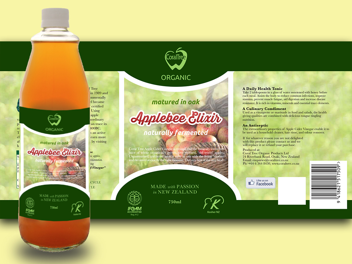 Label Design for CoralTree Organic Products Ltd by Ivansan ...