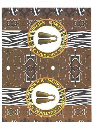 Print Design by Etu - Manyu Elements Cultural Association