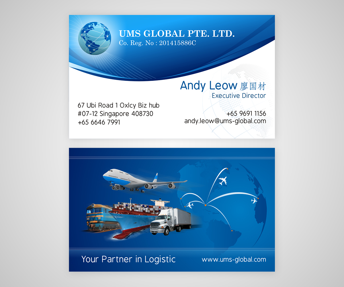 Air Travels Visiting Card Models | Best Business Cards