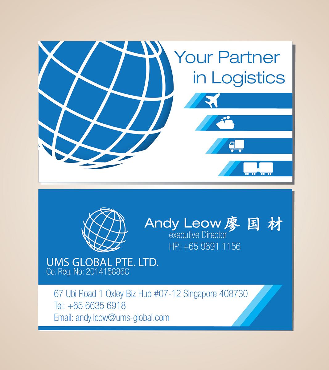 Business Business Card Design for UMS Global Pte. Ltd. by black jj ...