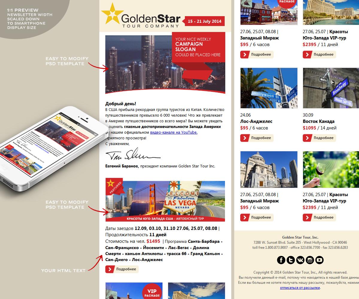 Popular youtube design star html html html html html html html - Newsletter Design By Gfxer For Leading Inbound Tour Operator Golden Star Tour Needs An E