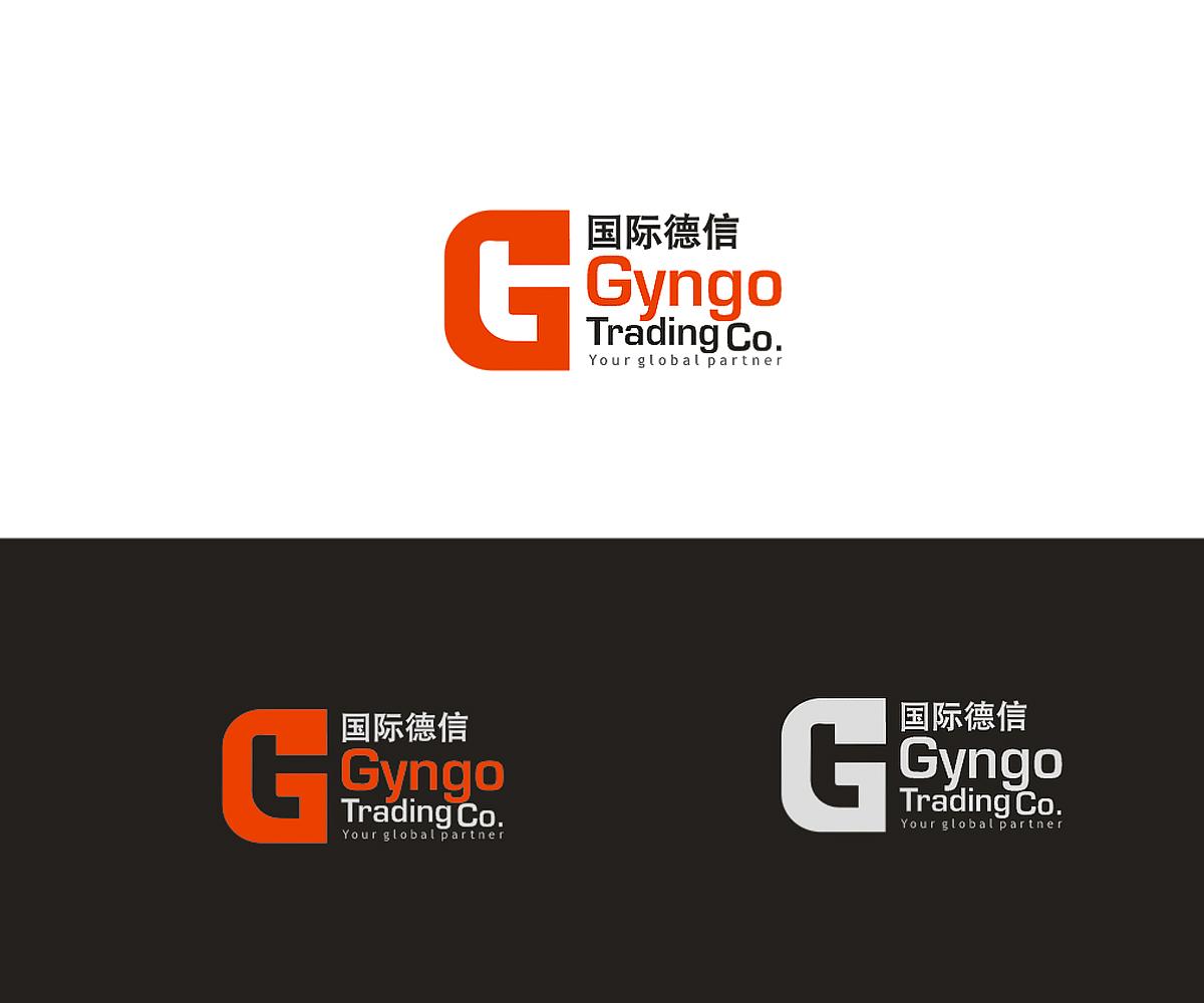 Atrevido juguet n marketing dise o de logo for gyngo for Decor 18 international pty ltd