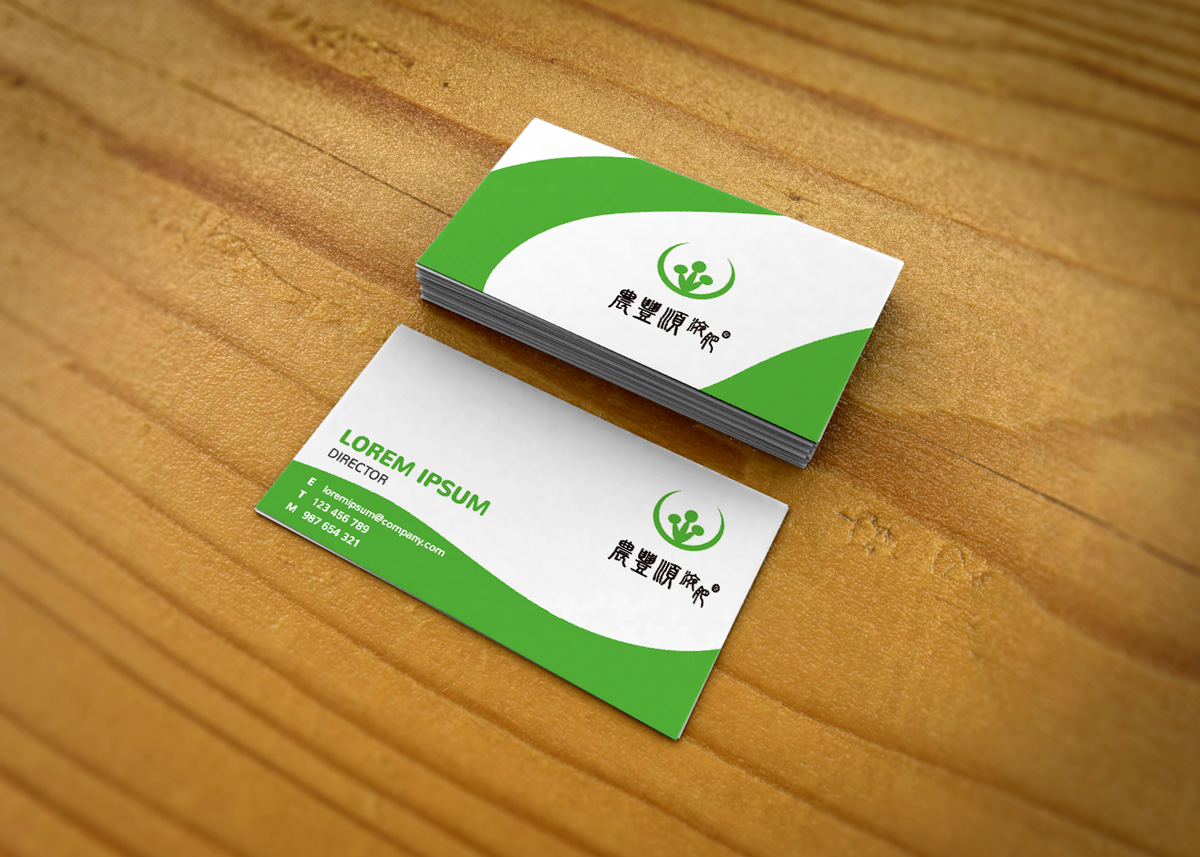 Professional, Elegant, Industry Business Card Design for a Company ...