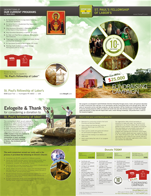 Flyer Design by Theziners - Pamphlet Needed for Donation Materials