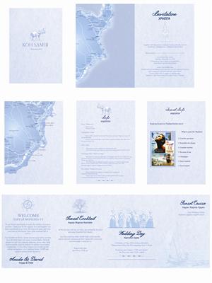 Invitation Design by ManoDesign1