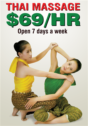 Poster Design by sandeshnarvekar - Thai Massage Poster Replication