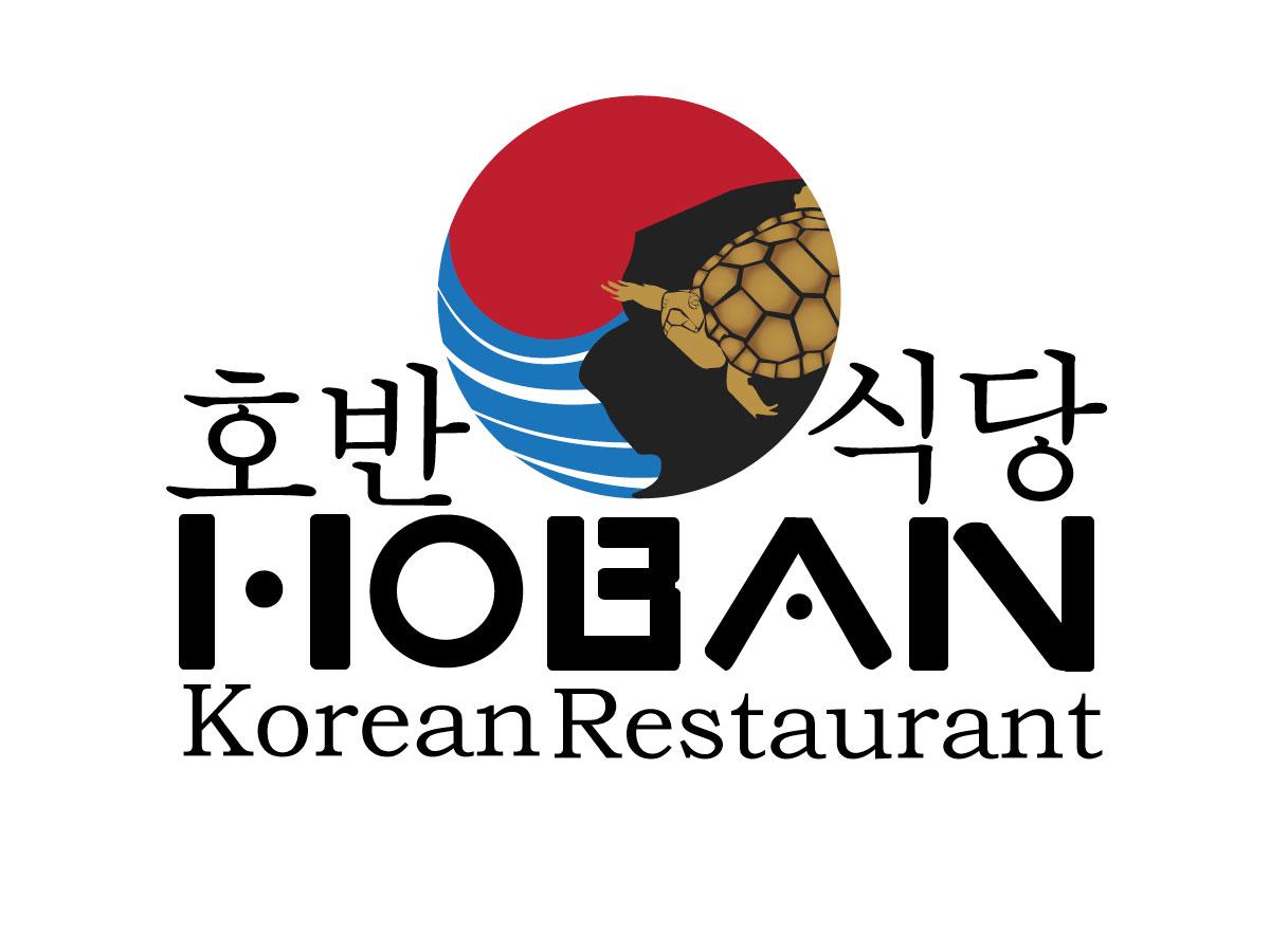 Elegant Playful Restaurant Logo Design For None Provided By Kaykurrent Design 1292306