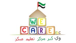 Logo Design by dennisjerdz - Logo design for We Care ELC
