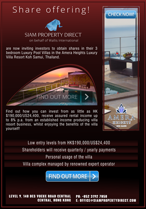 Graphic Design by Giovanni - EDM Design 1 Samui Property Company based in Ho...