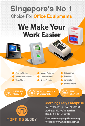 Advertisement Design by POP! - Design Email Advertisement For Office Equipments