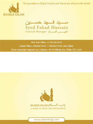 Arabic Business Card Design 1000 S Of Arabic Business Card Design