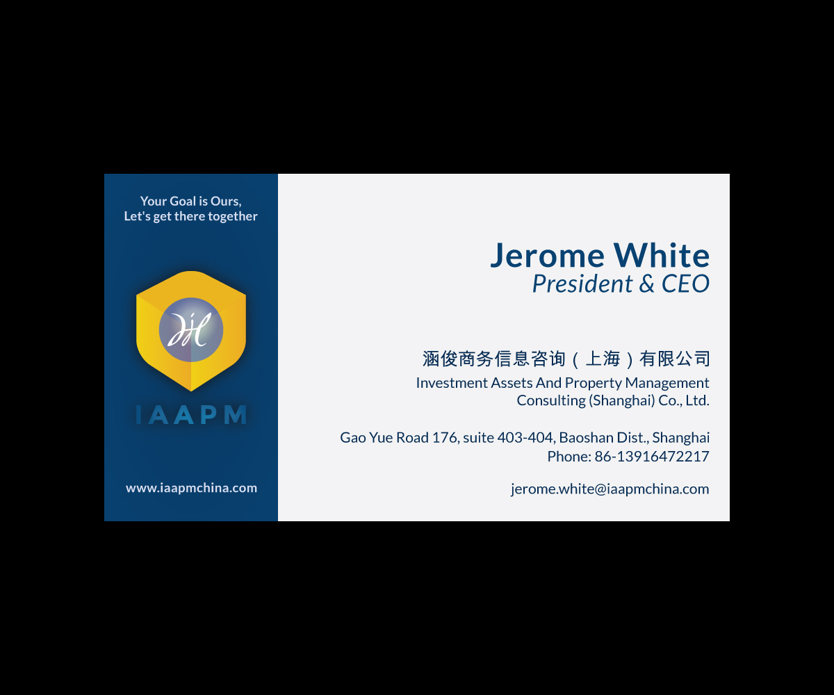 Professional upmarket business business card design for iaapm business card design by slobodan cagic for iaapm consulting shanghai co ltd reheart Images