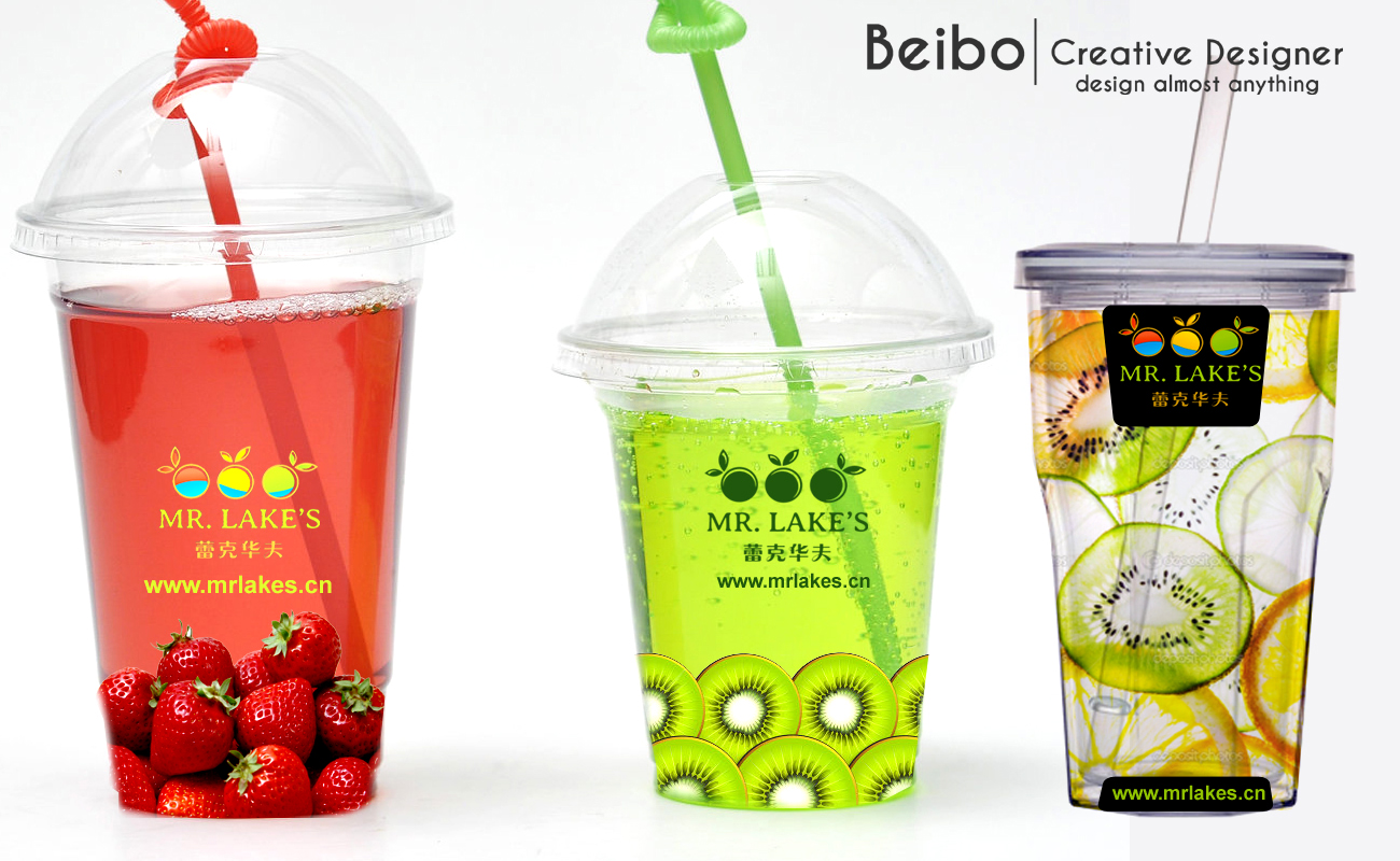 Glass juice cups design - Packaging Design By Beibo For Juice Cups Take Away Transparent Plastic Design 4885457