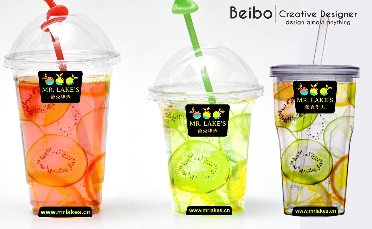 Glass juice cups design - Packaging Design By Beibo For Juice Cups Take Away Transparent Plastic Design 4885522
