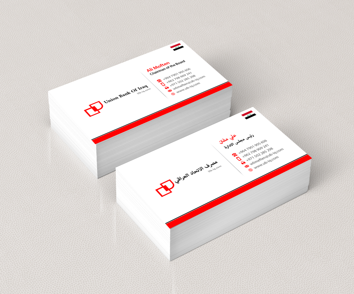 Professional, Conservative, Business Business Card Design for a ...