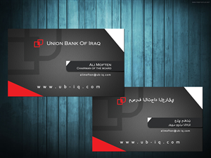 35 professional business card designs business business card business card design by shiranguy for this project design 5176149 colourmoves
