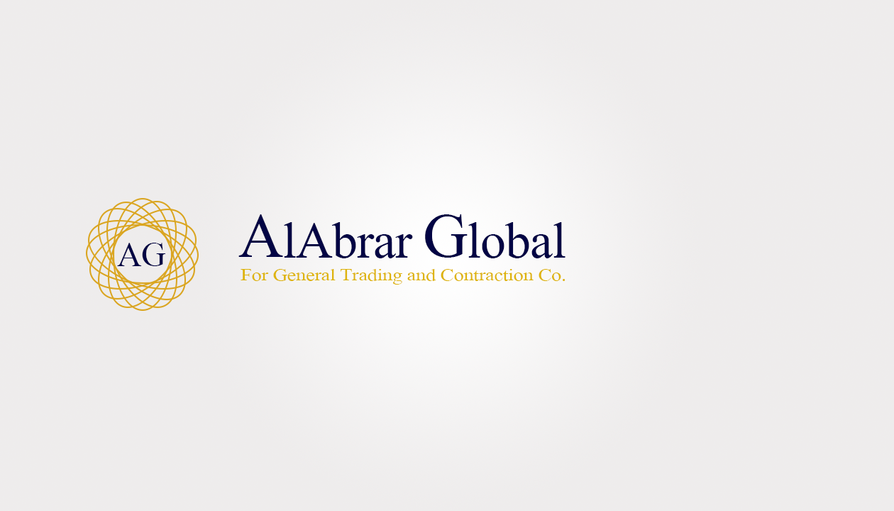 Serious, Modern, It Company Logo Design for Al Abrar global