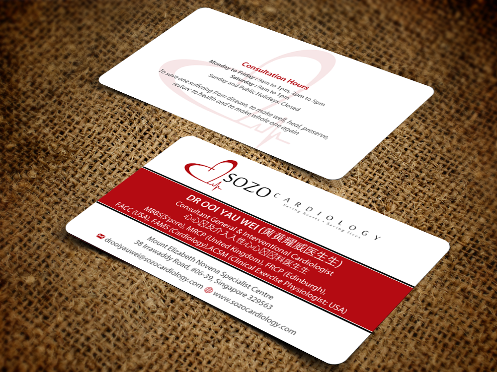 Modern masculine business card design for yau ooi by pixelfountain business card design by pixelfountain for cardiologist needs a unique and unforgettable business card design reheart Images