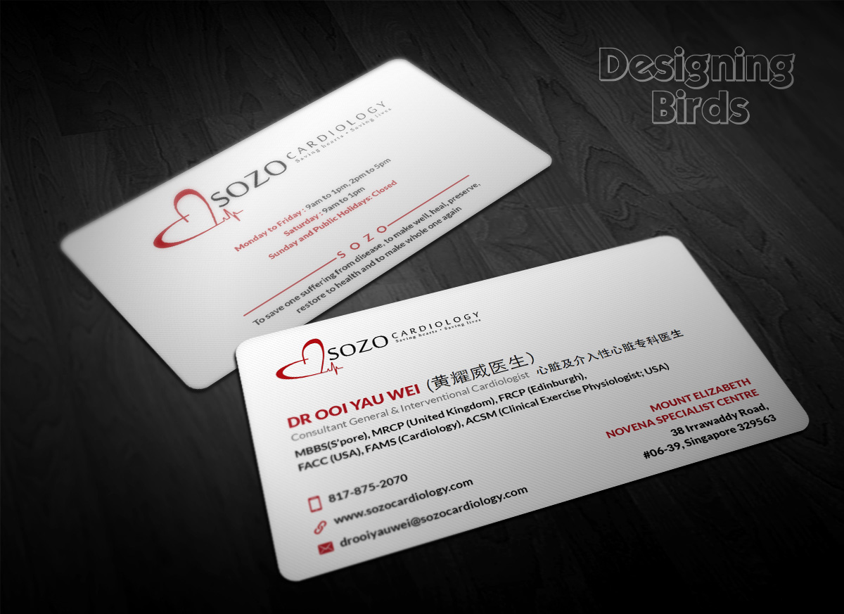Modern masculine clinic business card design for a company by business card design by designing birds for this project design 5442650 reheart Images