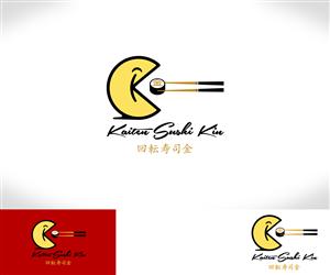 Logo Design by robbosphere